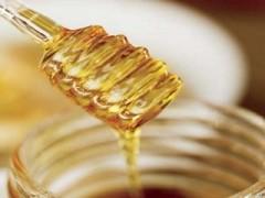 Liquore al miele.jpg